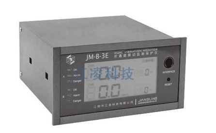 JM-B-3E Dual channel vibration monitoring and protection instrument