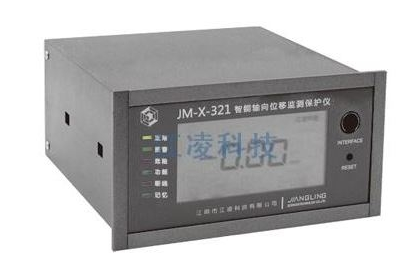 JM-X-321 intelligent axial displacement monitoring and protection instrument