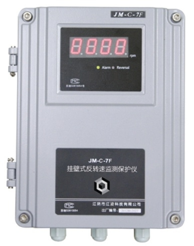 JM-C-7F The wall-hanging negative rotational speed monitoring and protection device