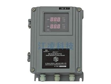 JM-B-7 intelligent vibration monitoring and protection instrument